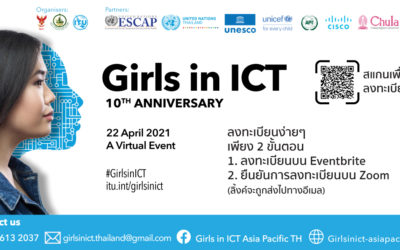 Join the Opening Ceremony of Girls in ICT Day Thailand 2021
